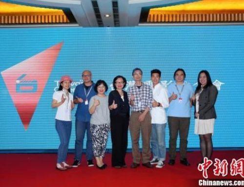 """台灣""""潛力""""影片登陸上海國際電影市場展 呈現多元化特點"""